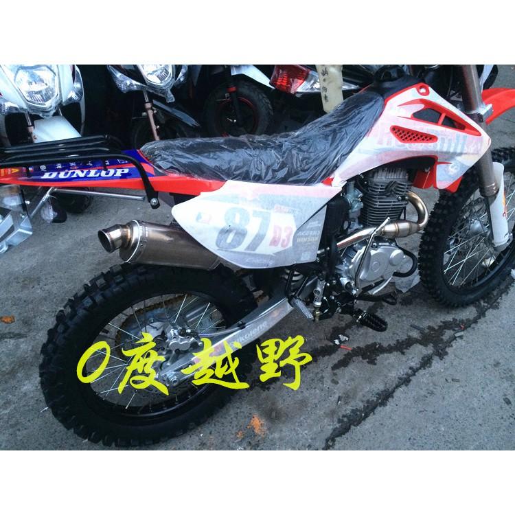 Ống bô xả CQR250 Motocross Muffler thép không gỉ - 3464690 , 1213990135 , 322_1213990135 , 730000 , Ong-bo-xa-CQR250-Motocross-Muffler-thep-khong-gi-322_1213990135 , shopee.vn , Ống bô xả CQR250 Motocross Muffler thép không gỉ