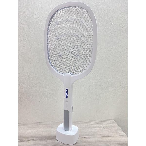Vợt muỗi kiêm bắt muỗi Hataca 2 in 1 cao cấp