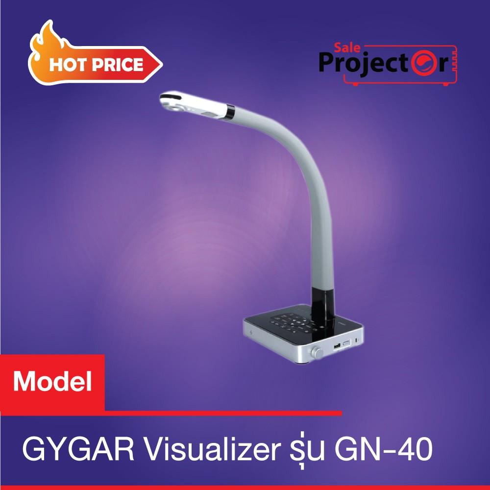 Visualizer GYGAR GN-40