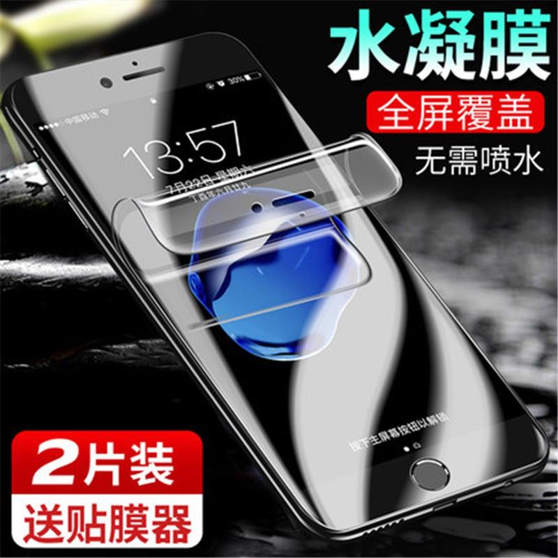 Miếng Dán Bảo Vệ Màn Hình Điện Thoại Samsung Note8 - 22977215 , 3706475425 , 322_3706475425 , 371000 , Mieng-Dan-Bao-Ve-Man-Hinh-Dien-Thoai-Samsung-Note8-322_3706475425 , shopee.vn , Miếng Dán Bảo Vệ Màn Hình Điện Thoại Samsung Note8