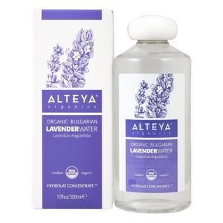 Nước Hoa Oải Hương Bulgaria Hữu Cơ Alteya Organic Bulgarian Lavender Water, 500ml thumbnail