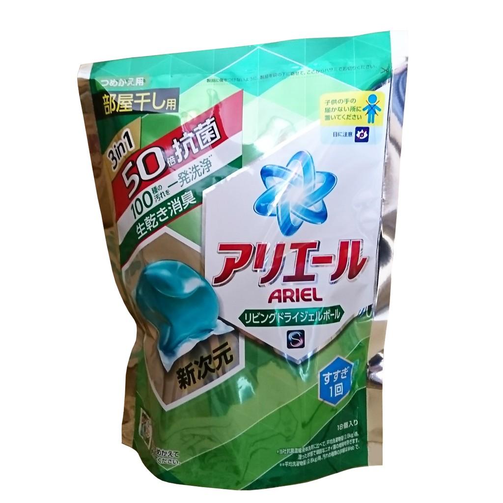 Viên giặt Ariel 3 in 1 màu xanh lá