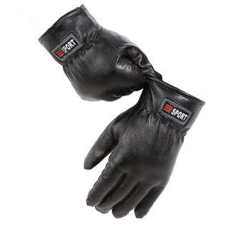 (Bán giá nhập) Áo khoác phao nam AP36 + Găng tay da lót lông cao cấp -BI9721