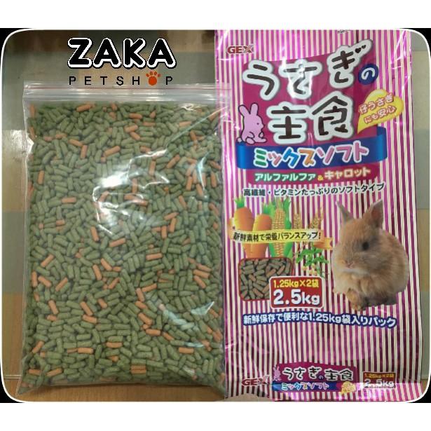 Cỏ nén xanh (Nhật bản) 500g