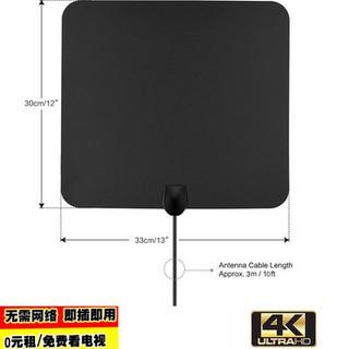 Nâng cấp phiên bản truyền hình kỹ thuật số ăng-ten DTMB mặt đất sóng HD xem tv gia đình Hồng Kông và ma cao phổ biến trê