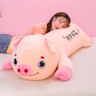 Pig plush toy cute long sleeping pillow clip leg rag doll doll girl doll bed birthday gift