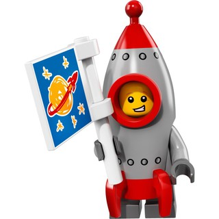 LEGO Minifigures Rocket Boy Seri 17
