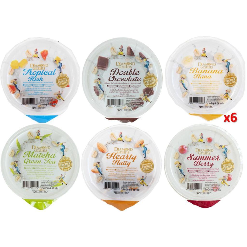 Diamond Grains Variety Granola 38g.x 6Cups ซีเรียลกราโนล่า คละรส 38ก.x 6ถ้วยiamond Grains Variety Granola 38g.x 6Cups ซี