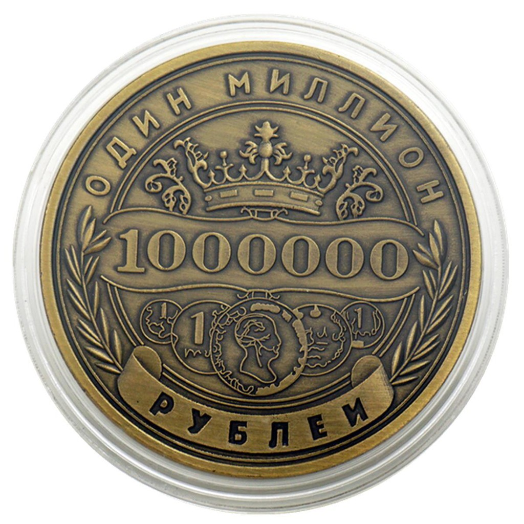 Đồng xu kỷ niệm bằng đồng hai mặt phong cách Nga độc đáo
