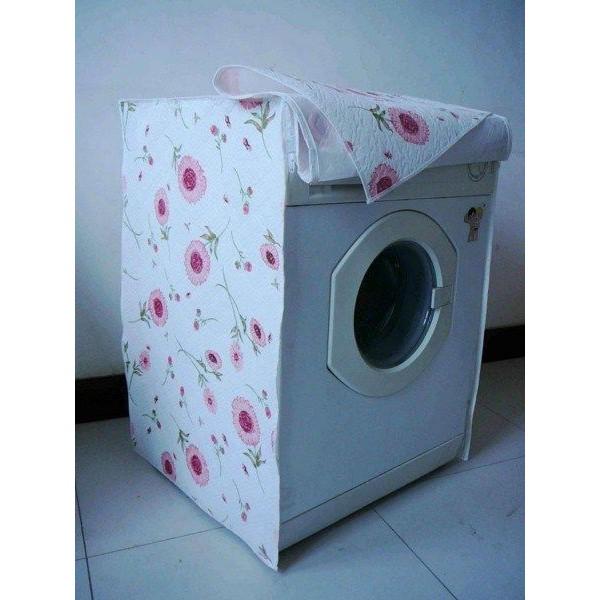 Áo bảo vệ máy giặt cửa trước cỡ nhỏ - 21724947 , 1396151208 , 322_1396151208 , 60000 , Ao-bao-ve-may-giat-cua-truoc-co-nho-322_1396151208 , shopee.vn , Áo bảo vệ máy giặt cửa trước cỡ nhỏ