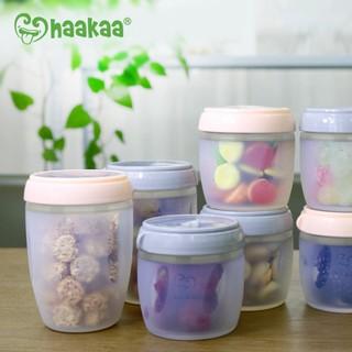 Bình trữ sữa silicone HaaKaa Gen 3 ❤️ An toàn tiện lợi ❤️ Chịu được nhiệt độ cao ❤️ Hàng chính hãng – Cao cấp