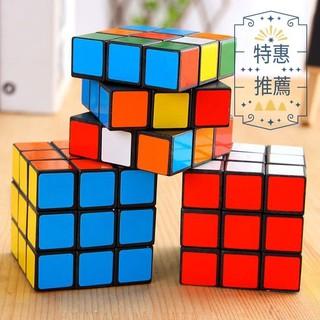 Đồ Chơi Khối Rubik Ma Thuật Giúp Giáo Dục Sớm Cho Bé