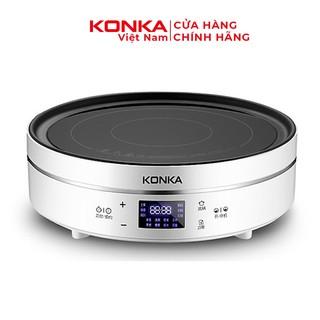 Bếp Hồng Ngoại KonKa KES-22AS02 mặt kính cường lực nút cảm ứng từ hiện đại đa năng chính hãng