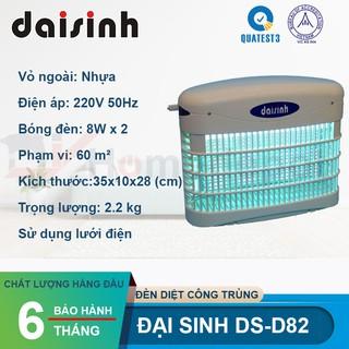 Đèn Bắt Muỗi Và Diệt Côn Trùng Đại Sinh DS-D82 (trắng) thumbnail