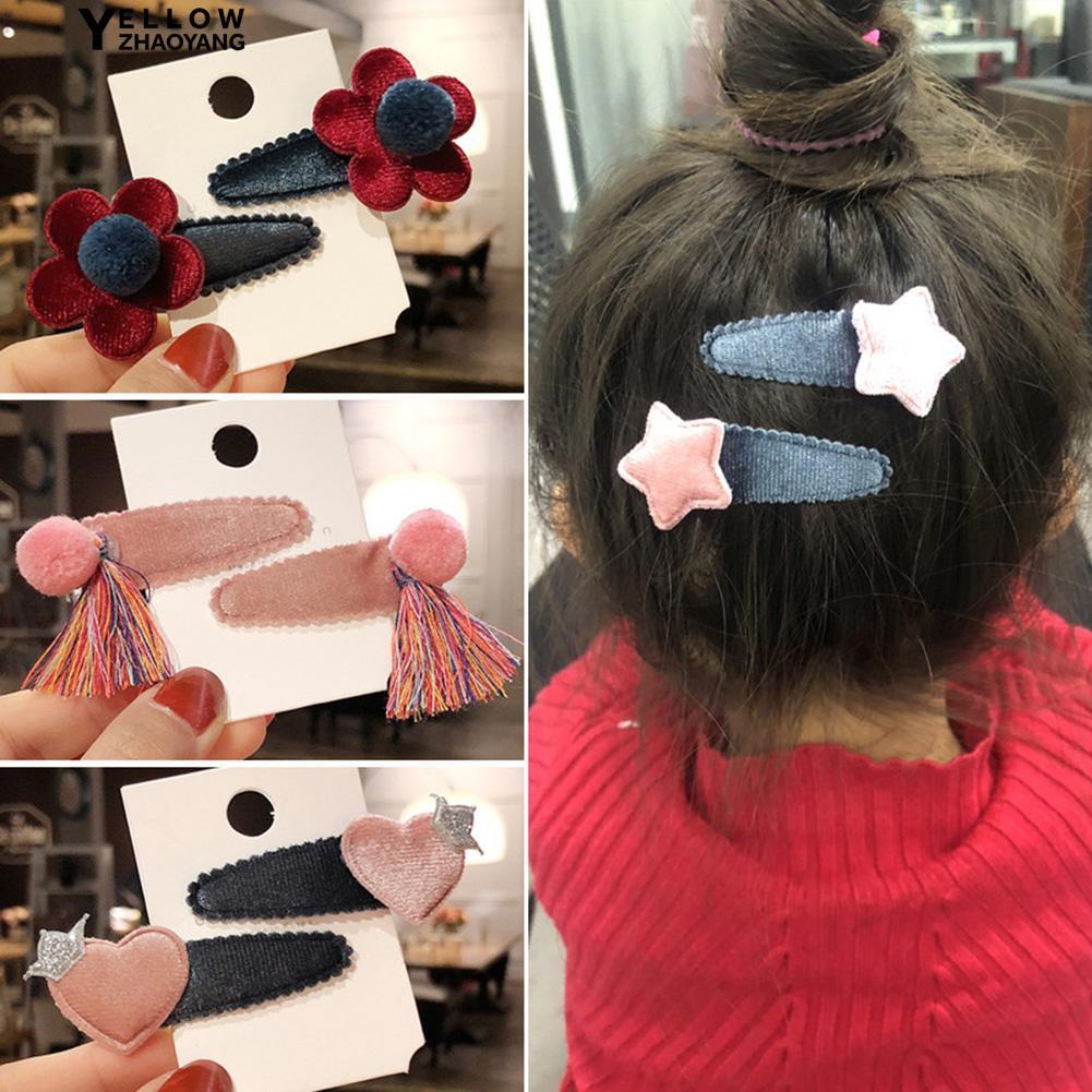 Zhao🌟 2Pcs Children Heart Star Tassel Pompom Hair Clip Hairpin