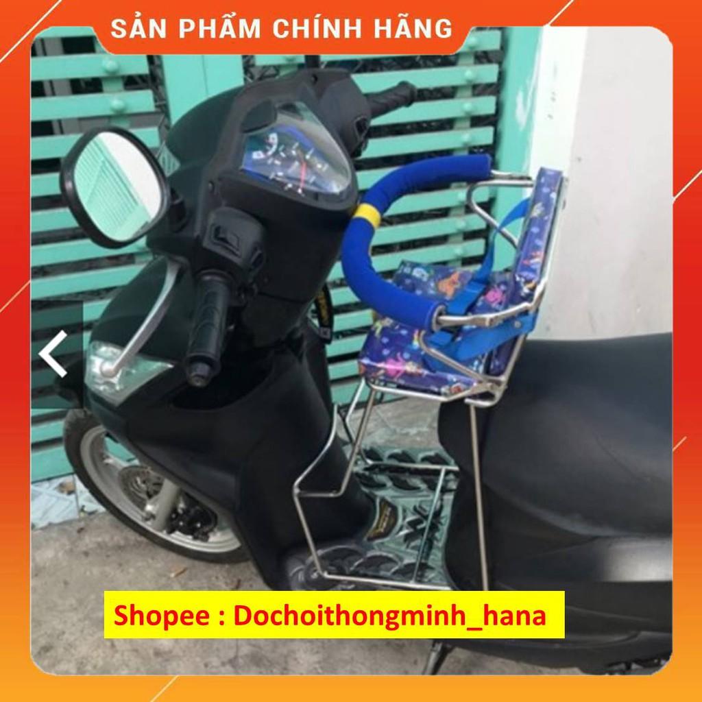 Ghế ngồi xe máy cho bé 💖 GIÁ SỈ = LẺ 💖 Xe Ga Đủ Loại, Yên Nệm, Có Tựa,,An Toàn Cho Bé