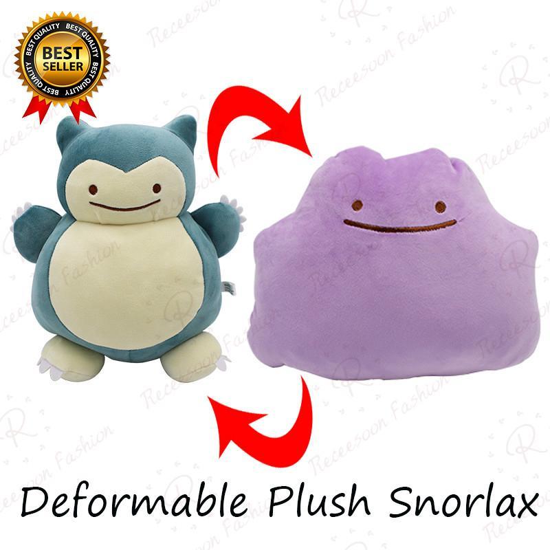 Thú nhồi bông hình Pokemon Snorlax biến dạng được 30cm thumbnail