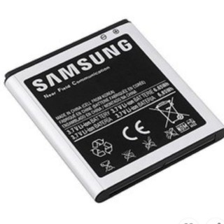 Pin Samsung Galaxy S2 i9100