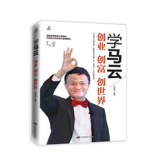 Sách Tập Đọc Tiếng Anh