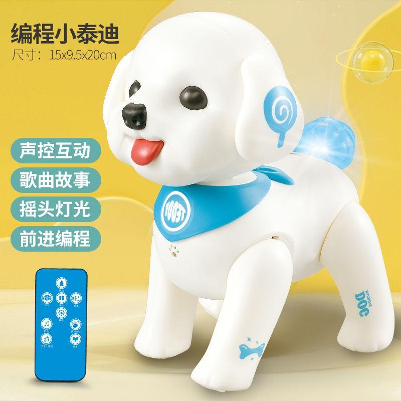 Robot Thông Minh Đồ Chơi Hình Chú Chó Robot Điều Khiển Từ Xa Cho Bé