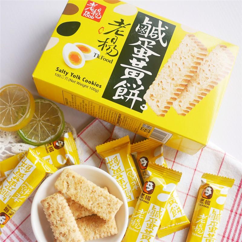 Bánh Xốp Trứng Muối 100g - TK FOOD