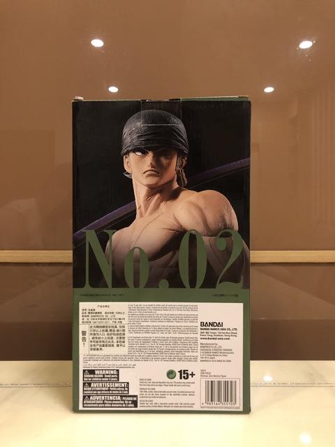 Mô hình One Piece - Ichibankuji Banpresto The Best Edition B Award No 02 Roronoa Zoro( Limited Edition)