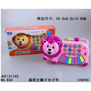 Đàn thú dùng pin đồ chơi