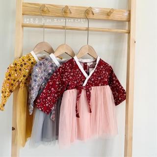 Váy Kimono ren Hàn Quốc diện Tết cho bé gái từ 9 đến 22kg