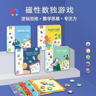 Bộ Đồ Chơi Board Game Sudoku Cho Bé