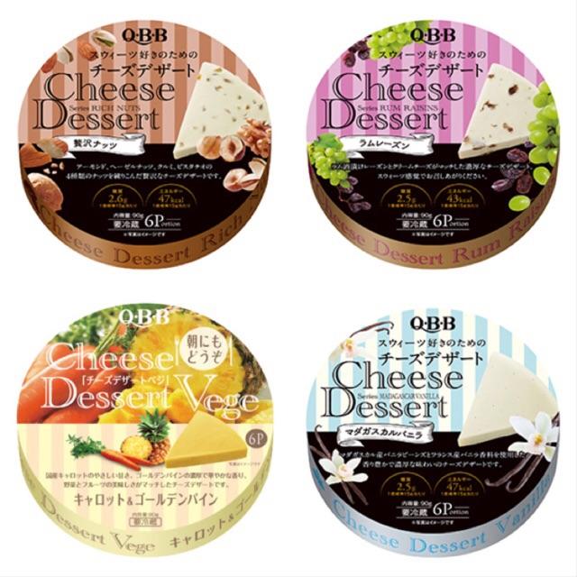 Combo 4 hộp phô mai QBB nội địa Nhật (90gr x 4) - 2690011 , 340070061 , 322_340070061 , 300000 , Combo-4-hop-pho-mai-QBB-noi-dia-Nhat-90gr-x-4-322_340070061 , shopee.vn , Combo 4 hộp phô mai QBB nội địa Nhật (90gr x 4)