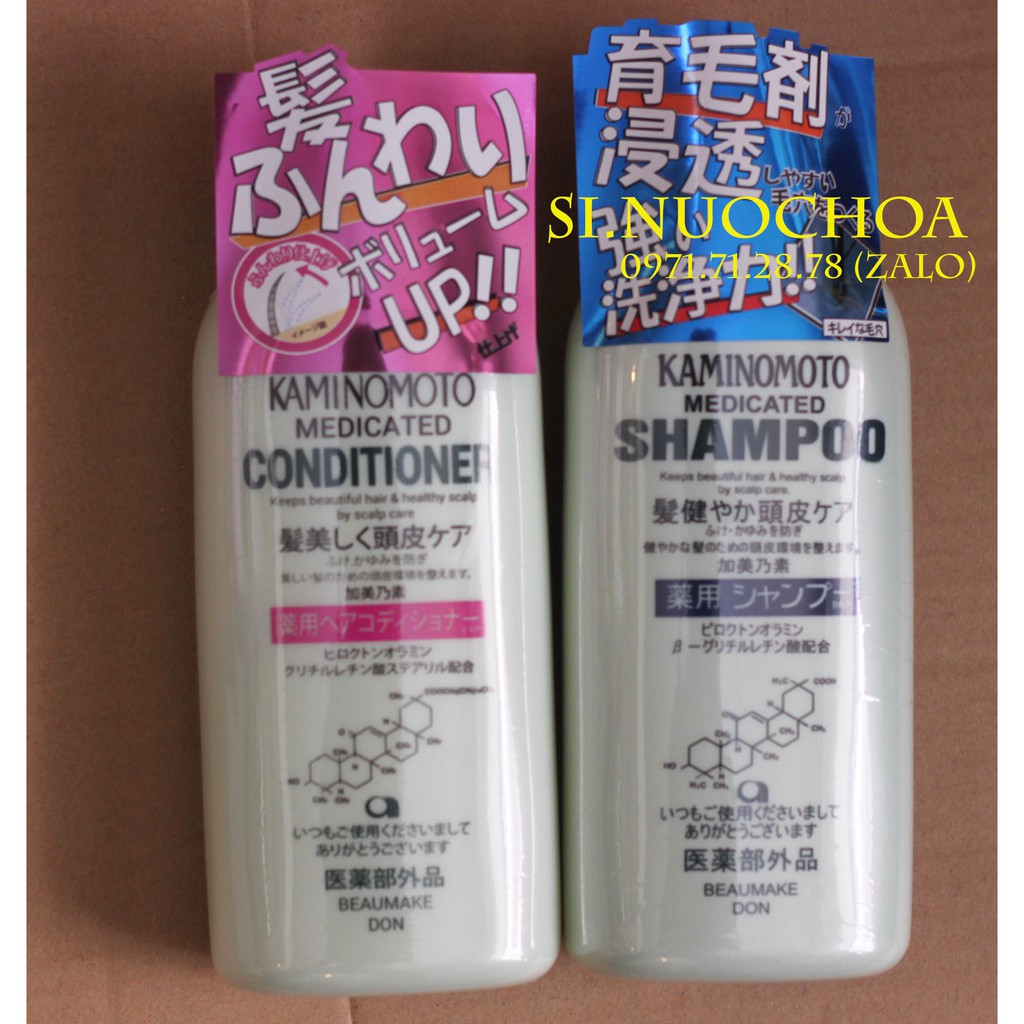 Dầu gội và dầu xả kích thích mọc tóc Kaminomto Nhật Bản