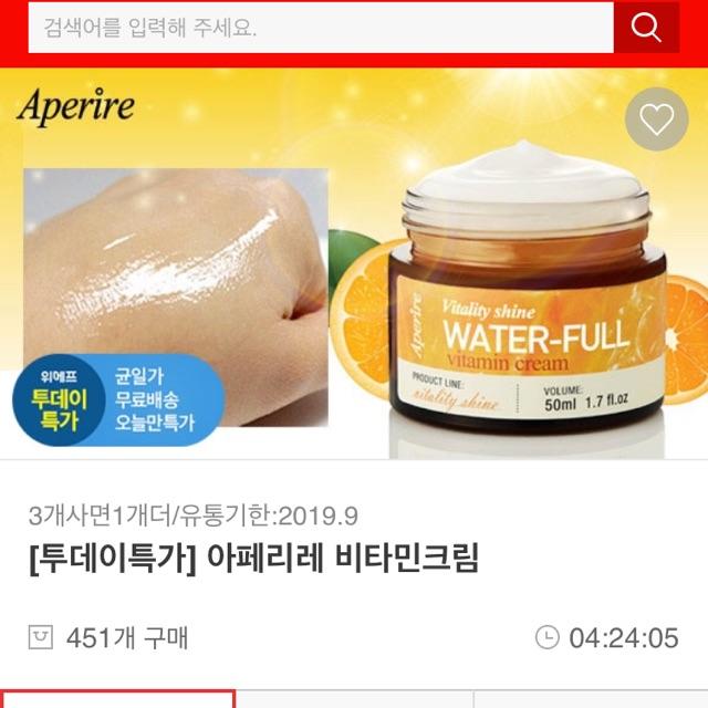 Sale86% Gom order kem dưỡng vitamin Aprerire 50ml