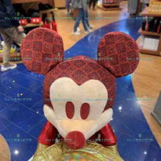 Gối Nhồi Bông Hình Chuột Mickey Disney 2020 1 3