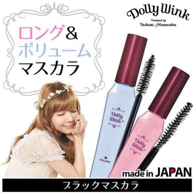 Follow shop Deal 16/04 Mascara làm dày và cong mi Dolly Wink