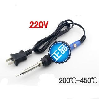 Mỏ hàn chỉnh nhiệt 60W