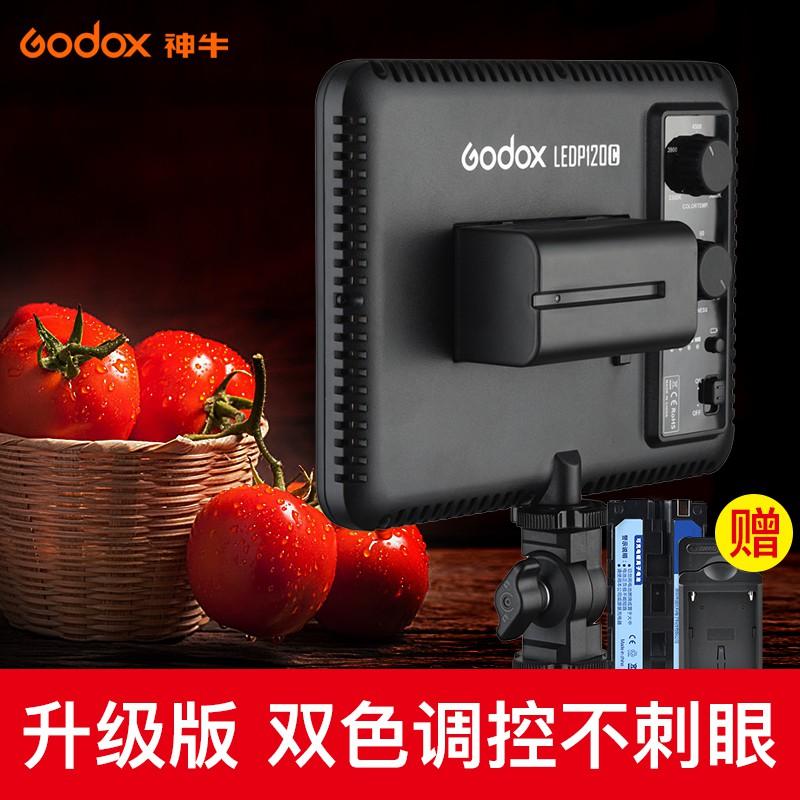 Đạo cụ chụp ảnh Hơn 180.000 lô hàng Đèn chụp ảnh Shenniu P120C Đèn LED lấp đầy Máy ảnh DSLR video ánh sáng máy ảnh vide