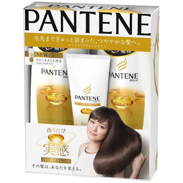 Bộ dầu gội xả Pantene ProV Nhật Bản nắp vàng dành cho tóc khô và tóc hư tổn,