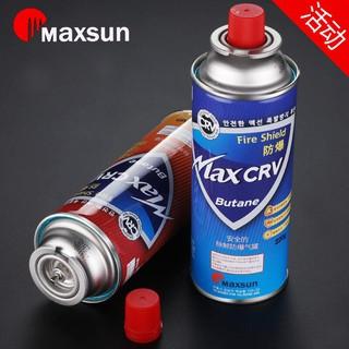 Phụ kiện dã ngoại MAXSUN 220gr – bình nhiên liệu cắm trại du lịch nhỏ gọn tiện lợi an toàn