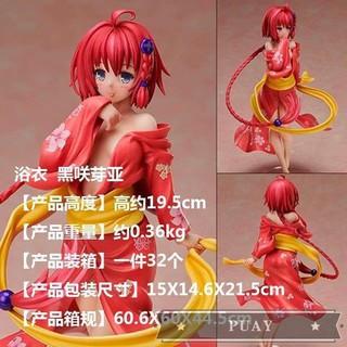 mô hình nhân vật nữ anime mặc đồ tắm gợi cảm