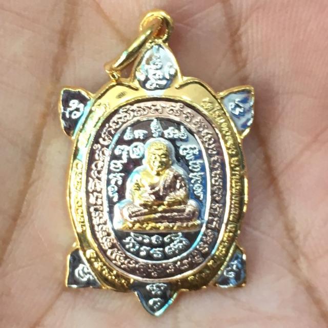 เหรียญเต่าหลวงปู่หลิว วัดไร่แตงทอง รุ่นอุดมทรัพย์ 60  เด่นด้านเมตตามหานิยม ค้าขายดี