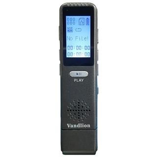 Máy ghi âm Vandlion V25-8G