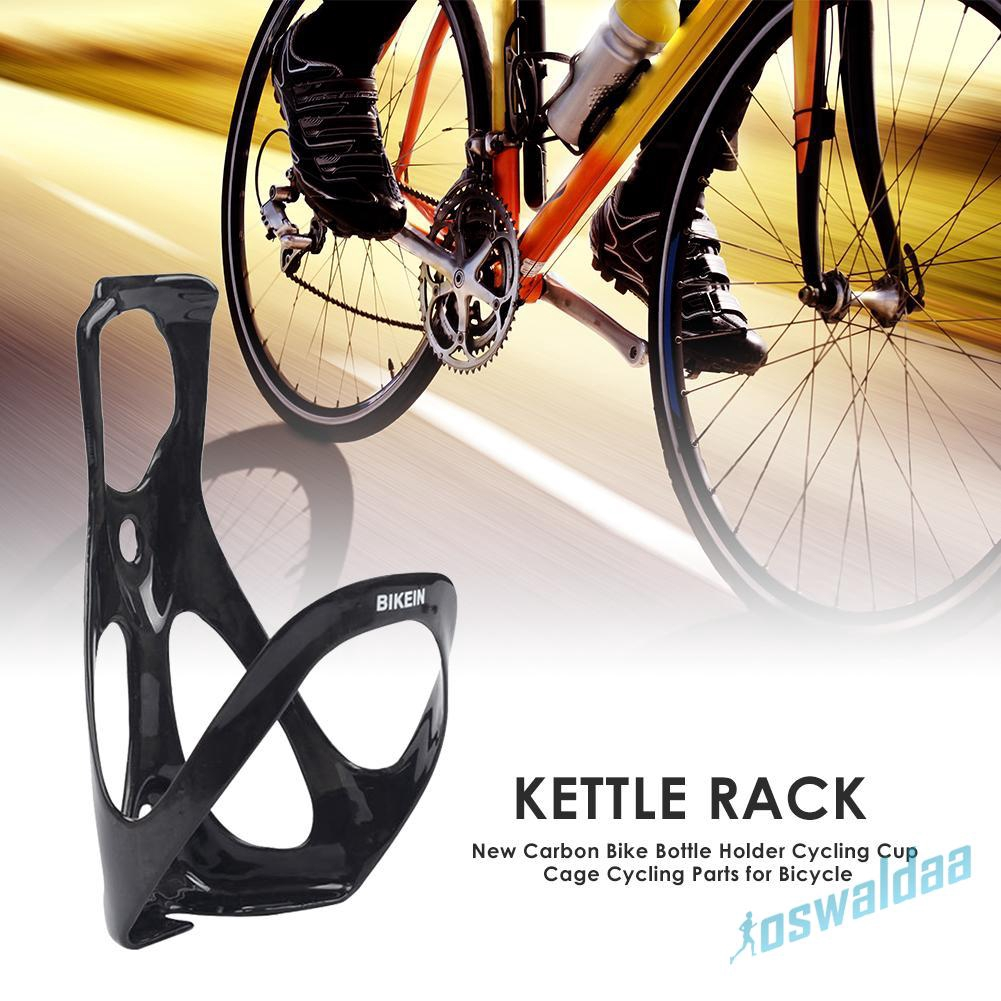 Ultralight Full Carbon Bottle Cage 20g MTB Road Bike Bicycle Water Bottle Holder