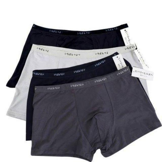 Combo 4 quần lót nam xuất