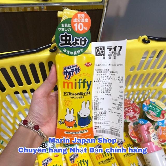 Xịt chống muỗi và côn trùng Miffy hương hoa táo của Nhật Bản cùng với Skin Vape - 3476603 , 1262072531 , 322_1262072531 , 250000 , Xit-chong-muoi-va-con-trung-Miffy-huong-hoa-tao-cua-Nhat-Ban-cung-voi-Skin-Vape-322_1262072531 , shopee.vn , Xịt chống muỗi và côn trùng Miffy hương hoa táo của Nhật Bản cùng với Skin Vape