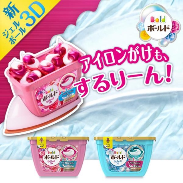 Hộp 18 Viên giặt Gelball Nhật Bản (màu hồng)