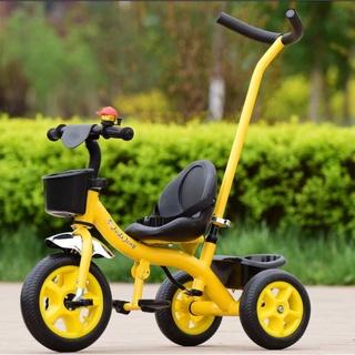 xe đạp trẻ em, xe đẩy 3 bánh có bàn đạp cần đẩy và giỏ để đồ dành cho bé từ 1 đến 6 tuổi thumbnail