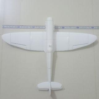 Khung máy bay điều khiển từ xa