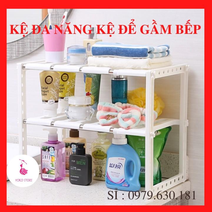 Kệ để đồ gầm bếp - Kệ để đồ 2 tầng - Kệ đa năng Mingxuan dưới bồn rửa- Yoko