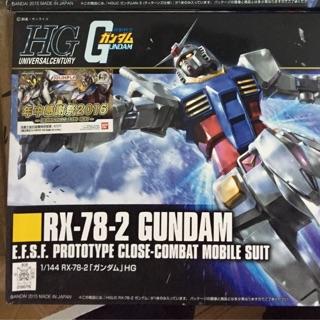 Bộ mô hình lắp ghép HG Cụ Tổ RX-78-2 Gundam