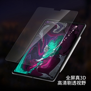 【3C】2020 IPad Pro 12.9 HD High-transparency Full-screen 3D Tempered Film Flat Protective Film